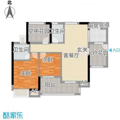 中海锦榕湾99.00㎡中海锦榕湾户型图J2栋03单元2室2厅2卫1厨户型2室2厅2卫1厨