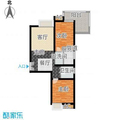 鼎新苑长2-2-2-2户型2室
