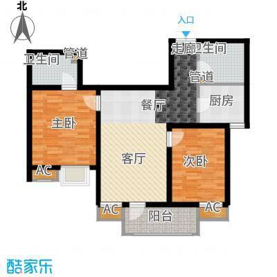 鼎新苑长2-2-2-3户型2室