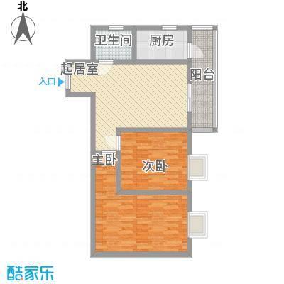观唐盛景94.02㎡1号楼东单元G户型2室2厅1卫1厨