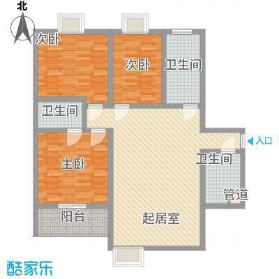 观唐盛景135.67㎡1号楼F户型3室2厅2卫1厨