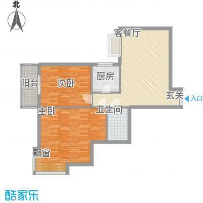鼎新花园100.37㎡户型2室2厅1卫1厨