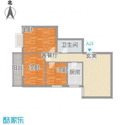 鼎新花园106.00㎡户型3室2厅1卫1厨