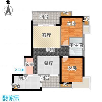金沙花园85.00㎡2室2厅户型2室2厅1卫