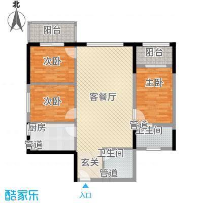 景致雅居118.24㎡景致雅居户型图3室2厅2卫1厨户型10室