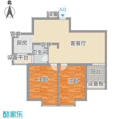 花冲苑79.00㎡花冲苑2室户型2室