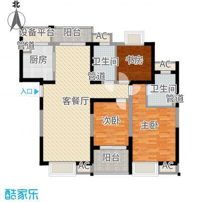 东方丽晶133.67㎡东方丽晶户型图欧颂户型3室2厅2卫户型3室2厅2卫