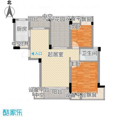 方圆华庭125.00㎡方圆华庭3室户型3室