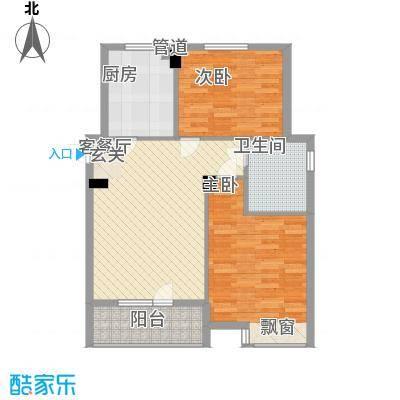 元一时代花园123.00㎡元一时代花园3室户型3室