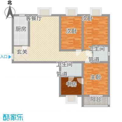 海�印象城131.00㎡11#楼A1户型4室2厅2卫1厨
