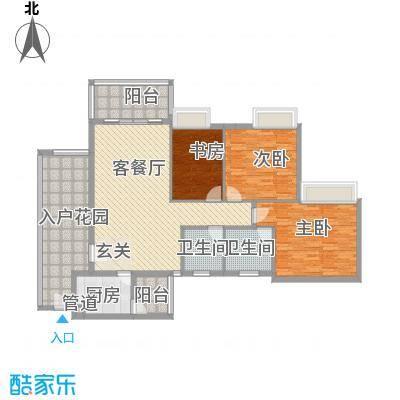 广州雅居乐花园雕刻时光3室2厅户型3室2厅2卫1厨