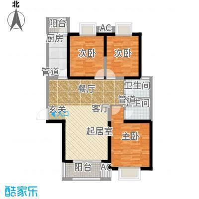 曲江圣卡纳125.00㎡C户型3室2厅2卫1厨