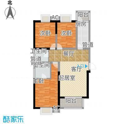 曲江圣卡纳127.00㎡A户型3室2厅2卫1厨