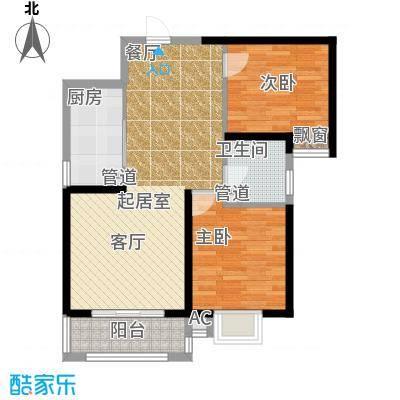 曲江圣卡纳91.00㎡B户型2室2厅1卫1厨