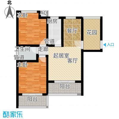 曲江圣卡纳94.50㎡C户型2室2厅1卫1厨