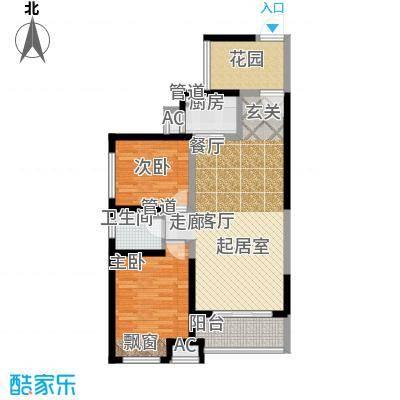 曲江圣卡纳91.00㎡A、B户型2室2厅1卫1厨
