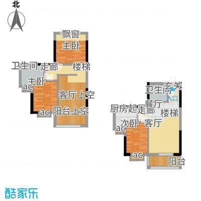 星御翠园65.63㎡星御翠园户型图A1栋04房3-9层3室2厅2卫1厨户型3室2厅2卫1厨