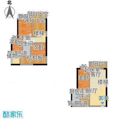 星御翠园74.05㎡星御翠园户型图A1栋11房3-9层4室2厅2卫1厨户型4室2厅2卫1厨