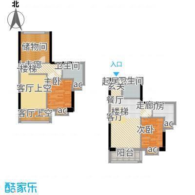 星御翠园64.32㎡星御翠园户型图A1栋05房10-18层3室2厅2卫1厨户型3室2厅2卫1厨