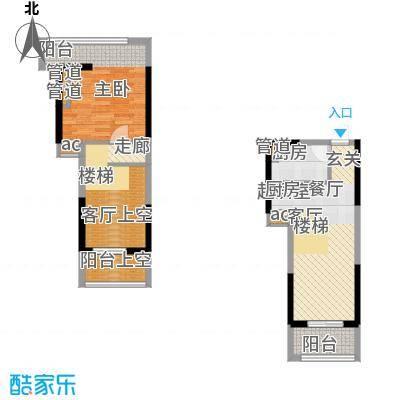 星御翠园38.88㎡星御翠园户型图A2栋06房3-9层1室1厅1卫1厨户型1室1厅1卫1厨