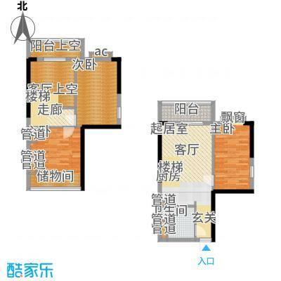 星御翠园56.39㎡星御翠园户型图A1栋08房3-18层3室1厅1卫1厨户型3室1厅1卫1厨