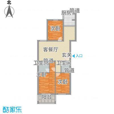 福满园122.55㎡福满园户型图3室2厅2卫1厨户型10室