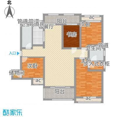 龙湖滟澜山163.00㎡龙湖滟澜山户型图阅湖E1户型3室2厅2卫户型3室2厅2卫