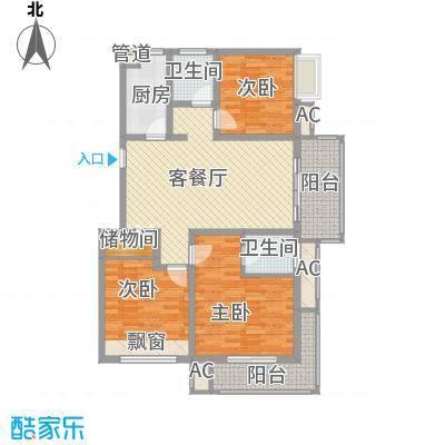 国信世家璞园139.20㎡国信世家璞园户型图12#楼高层F户型3室2厅2卫1厨户型3室2厅2卫1厨