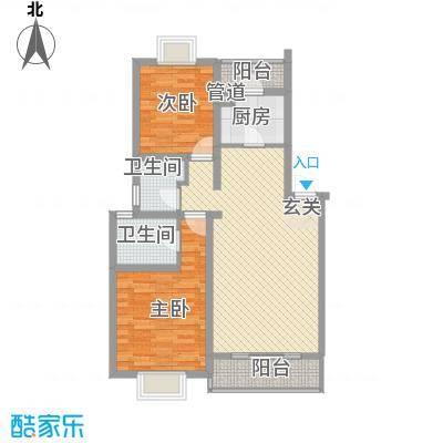 铁路二村 2室 户型图