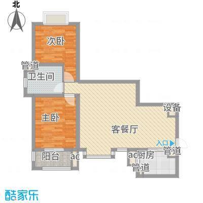 长淮新村 2室 户型图