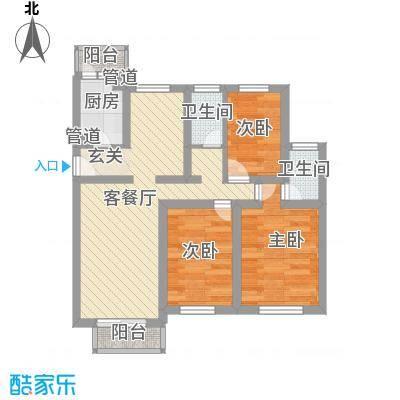 铁路二村71.00㎡铁路二村3室户型3室