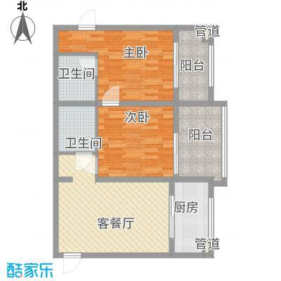CLASS国际公馆90.00㎡CLASS国际公馆户型图2室1厅2卫户型2室1厅2卫