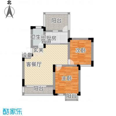 蓉湖山水85.16㎡二期A17号楼户型2室2厅1卫