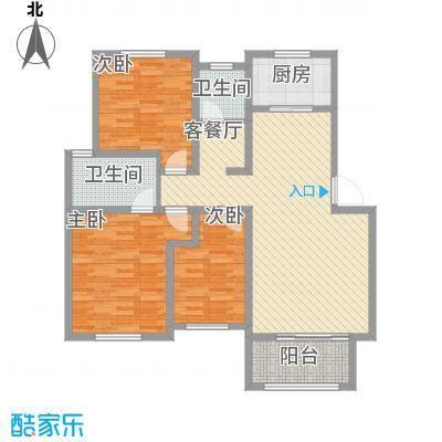 长安萨尔斯堡103.00㎡长安萨尔斯堡户型图20080507-A户型3室2厅2卫户型3室2厅2卫