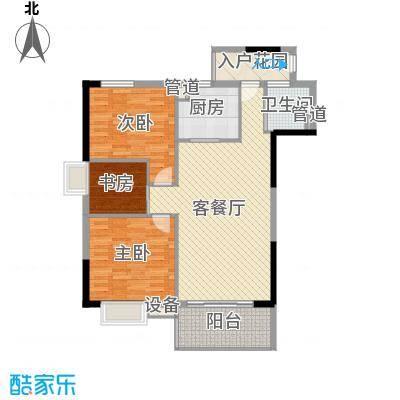 金丰大厦116.83㎡金丰大厦3室户型图04单位户型10室