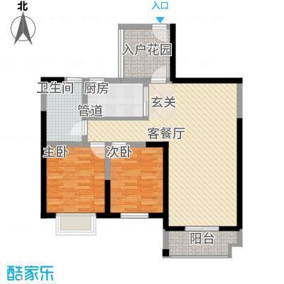 竹丝苑竹丝苑户型图8-32室2厅1卫1厨户型2室2厅1卫1厨