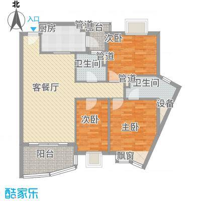 金穗东苑117.09㎡3室2厅户型3室2厅2卫1厨