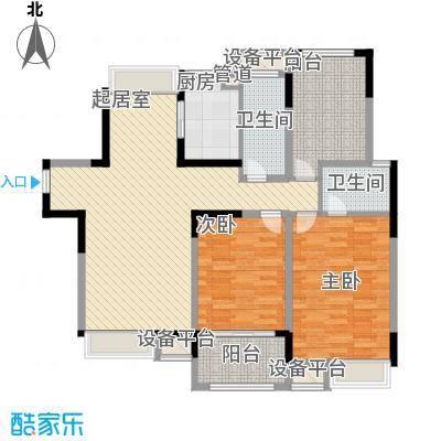 小天鹅品园136.15㎡D户型2室2厅2卫