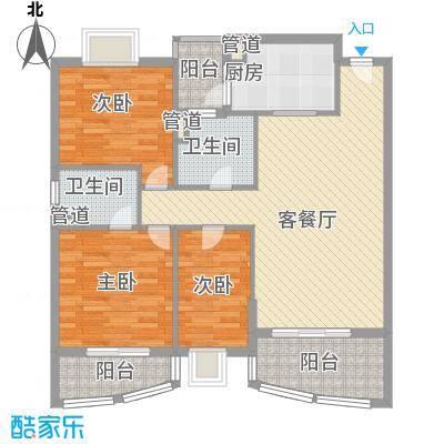 金穗东苑117.32㎡3室2厅户型3室2厅2卫1厨