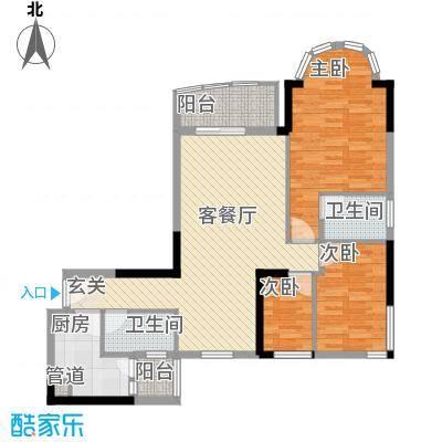 逸景翠园御景轩110.00㎡3室2厅户型3室2厅2卫1厨