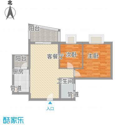 金穗东苑86.85㎡2室2厅户型2室2厅1卫1厨