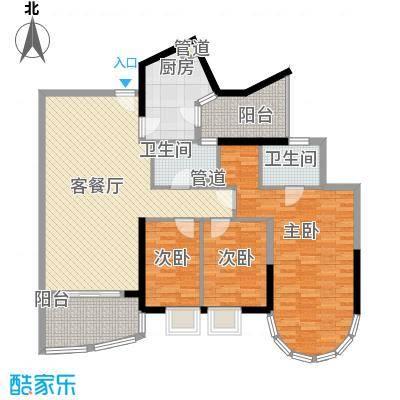 金穗东苑141.92㎡3室2厅户型3室2厅2卫1厨