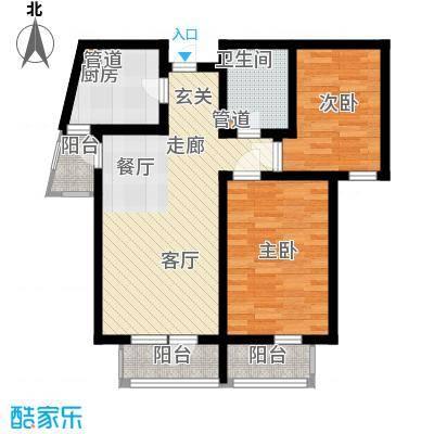 解放新村67.00㎡解放新村户型图2室户型图2室1厅1卫1厨户型2室1厅1卫1厨