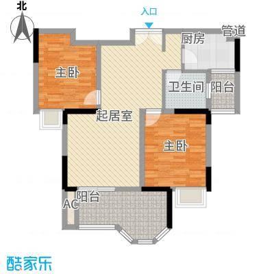 奥林匹克花园97.00㎡4期6号楼WG4户型2室2厅1卫