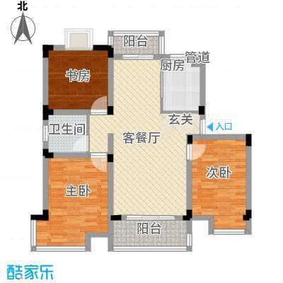 金润华庭108.25㎡金润华庭户型图A3室2厅1卫户型3室2厅1卫