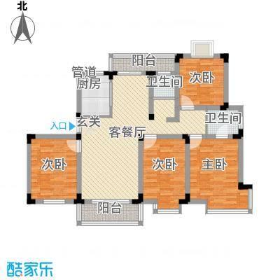 金润华庭131.67㎡金润华庭户型图M4室4厅2卫户型4室4厅2卫