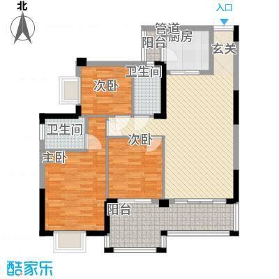 富都华苑112.00㎡3室2厅户型3室2厅2卫1厨
