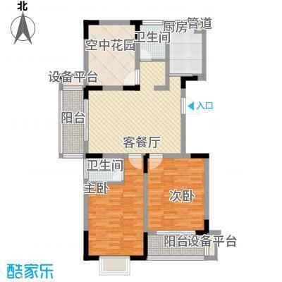 华夏世纪锦园户型图CE2户型 3室2厅2卫1厨
