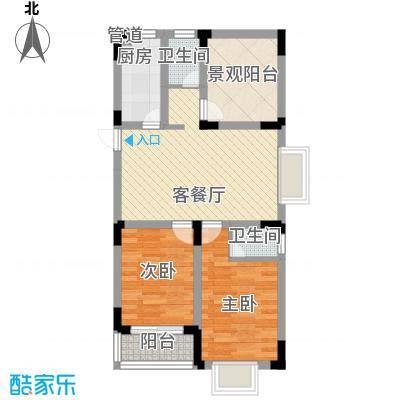 华夏世纪锦园户型图C6-9# 2室2厅2卫1厨