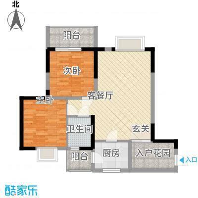 利港尚公馆户型图4 2室2厅1卫1厨